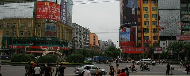 Xin Yu City Center